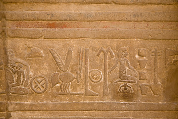 The Egyptian hieroglyph. Birth of the child.