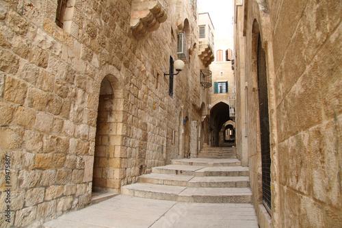 Fotobehang Midden Oosten Ancient Alley in Jewish Quarter, Jerusalem