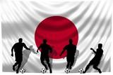 Soccer- Fussball WM Team Japan poster