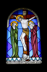 Stained glass window in the monastery of benedictines