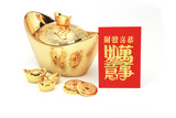 Chinese new year gold ingots and red packet poster