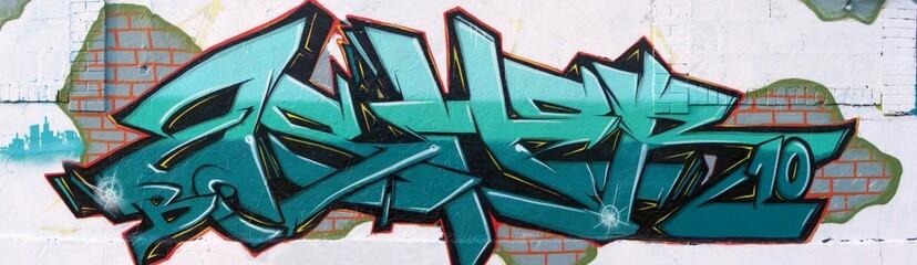 Nantes - Art de la rue