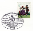 Постер, плакат: Friedland special postmark