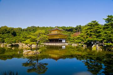 Kinkaku-ji Temple (Golden Pavilion)