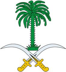 military emblem Saudi Arabia