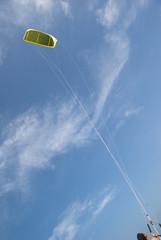 Kitesurfers kite