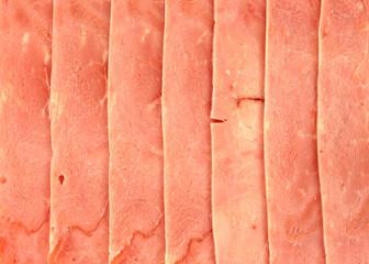 Several slices of low sodium deli ham