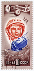 Stamp printed in USSR, show Jury Gagarin