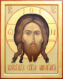 Icon of the Lord Jesus Christ poster