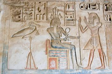 Ramses praising Goddess Hapy and Ibis