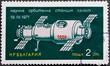 Bulgarian Post stamp