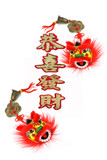 Chinese new year prosperity greetings poster