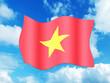 Bandeira do Vietname