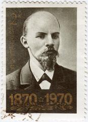 stamp show Lenin