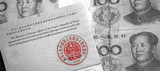 China passport and banknote