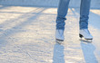 skater's legs