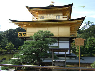 Golden Pavilion_2