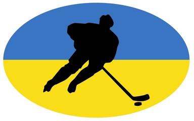 hockey colors of Ukraine