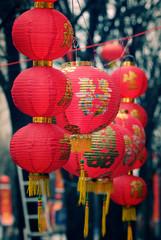 Lanternes - nouvel an chinois