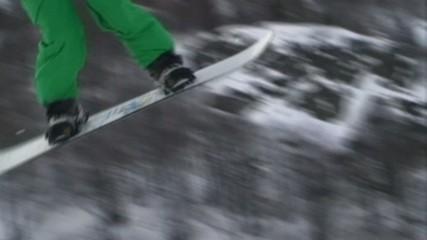 Saut Surf ralenti HD 1