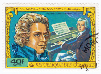 Stamp  shows Wolfgang Amadeus Mozart