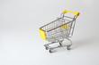chariot supermarché achat consommation ménagère course