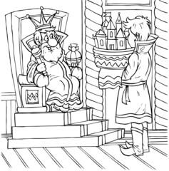King and Prince (fairy-tale Princess Frog)