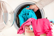washing machine with colorful clothes