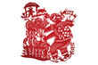 Vector of Traditional Chinese Paper-cut for harvest