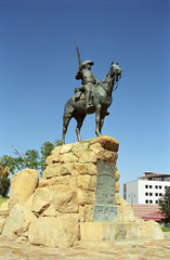 German Soldier Monument, Windhoek, Namibia