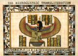 Egyptian  papyrus. Goddess poster