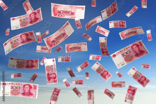 yuan remimbi cinese - china ¥ CNY