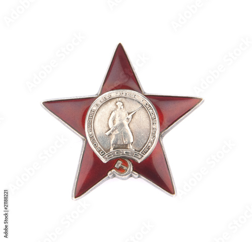 The medal of soviet heroes