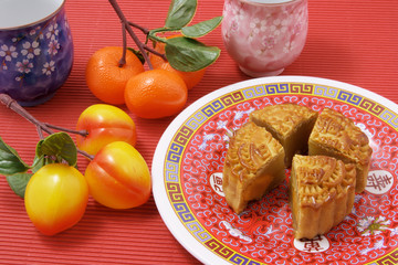 Pieces of Mooncake on Plate