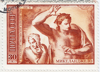 stamp with part of pic Michelangelo