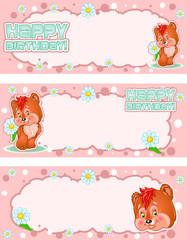 teddy bear birthday horisontal banners