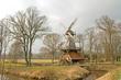 Hüvener Mühle im Emsland