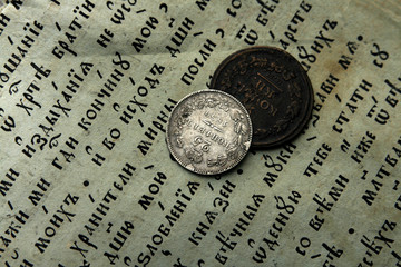 The old text and coins