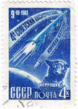 spaceship-satilate and Dog-astronaut Chernushka