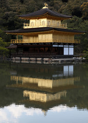 Kinkakuji - The famous Golden Temple from Kyoto, Japan