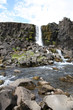 Waterfall - Oxararfoss in Iceland
