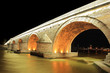 A view of a famous Stone bridge in Skopje, Macedonia, at night