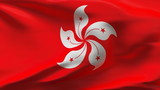 Creased Hong kong flag in wind in slow motion poster