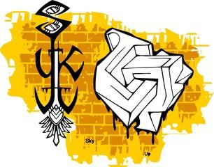 Graffiti -Wand end Eyes.