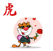 Character Romantic Tiger with Flower and Gift, background