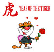 Character Animal Romantic Tiger with Flower and Gift