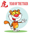 Tiger Waving A Greeting, background
