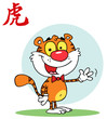 Happy Tiger Waving A Greeting, background