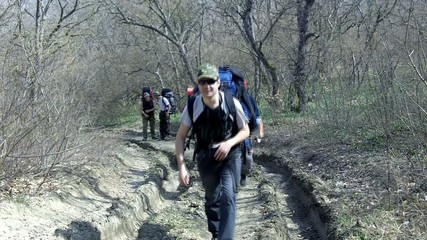 Group of hikers on a path