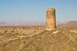 Hajar Gebirge, Oman, Hajar mountains, Oman